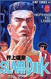 SLAM DUNK 6 (ジャンプ・コミックス)