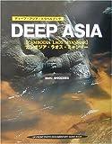 ディープ・アジア—カンボジア・ラオス・ミャンマー (Up‐front photo documentary guide)