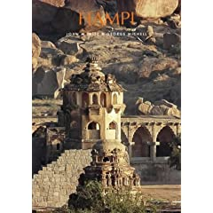 India Series: Hampi (India (Antique Collectors Club))