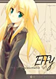 [同人PCソフト]EFFY one of unreasonable if