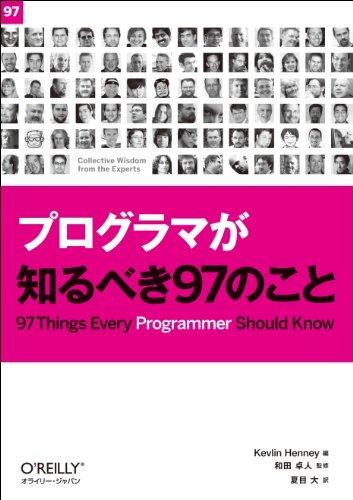 haskell 変態