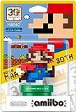 Nintendo - Figura Amiibo Mario, Colores Modernos