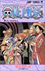 ONE PIECE -ワンピース- 第22巻 2002年02月04日発売
