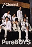 Pure BOYS 7Cheers!~翔べ!自分という大地から!~ [DVD]
