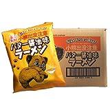 小熊出没注意 バター醤油味ラーメン(1ケース10入)