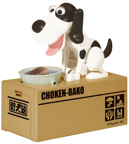 Toy Figure - Choken Bako Dog Piggy Bank (White and Black Version) - 1