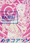 BAMBi 1 remodeled (ビームコミックス)