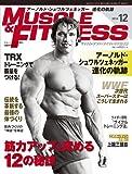 『マッスル・アンド・フィットネス日本版』2014年12月号