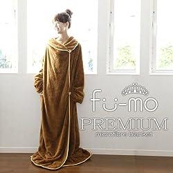 さらに進化しました。2012年版! 大人気のマイクロファイバー製 暖かい! 着る毛布 洗える袖付ブランケット fu-mo PREMIUM (フーモ プレミアム) ブラウン FU-MO-0011-BR