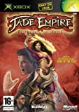 Jade Empire Limited Edition (Xbox)