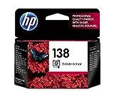 HP 138 C9369HJ (�t�H�g�J���[)