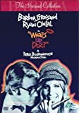 What's Up Doc? [DVD]