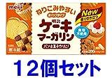 明治 ケーキマーガリン 200g×12個セット クール便発送(要冷蔵)【返品不可】
