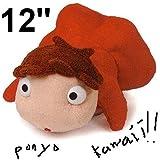 "Ponyo 12"" Plush Doll By The Cliff Toy Studio Ghibli"