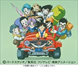 DRAGON BALL GT DVD BOX DBGT