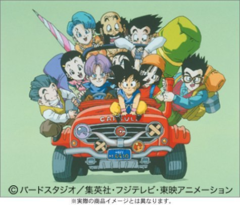 DRAGON BALL DVD BOX DRAGON BOX GT編