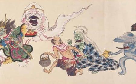 妖怪萬画 (第1巻 妖怪たちの競演編)