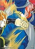 echange, troc Dragon Ball Z: Babidi (3pc) (Unct) [Import USA Zone 1]