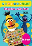 Play With Me Sesame - Playtime with Bert - Arabic