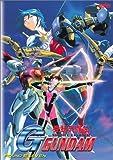 Mobile Fighter G Gundam - Round 11