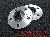 ベンツ W638 W639 W163 W164 W166 アルミ鍛造 リア用 ホイールスペーサー 15mm 5/112 66.6 2枚セット