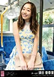 AKB48 公式生写真 ハロウィン・ナイト 劇場盤 さよならサーフボード Ver. 【須田亜香里】