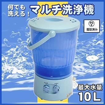 ALUMIS アルミス 簡易洗濯機 10L バケツ洗濯機 小型 自動洗濯機 AK-M60 ブルー