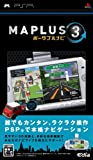 MAPLUSポータブルナビ3(2009年9月発売予定)