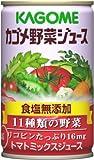 カゴメ 野菜ジュース食塩無添加 160g缶×30本