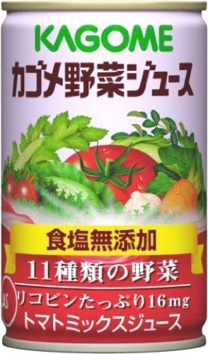 カゴメ 野菜ジュース食塩無添加 160g×30缶