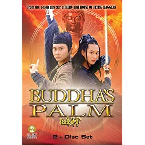 Amazon.com: Buddha's Palm: Julian Cheung: Movies & TV