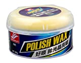 HAOSHUN H-1021 258g Car Polish Wax
