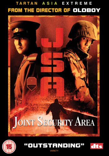 Jsa: Joint Secruity Area [Import anglais]