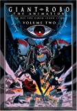 Giant Robo - The Day the Earth Stood Still (Vol. 2)