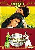 echange, troc Dilwale Dulhania Le Jayenge - Edition 2 DVD