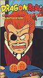 echange, troc Dragon Ball: Commander Red - Battle [VHS] [Import USA]