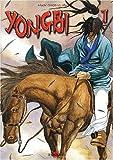 echange, troc Mun - Yongbi, tome 1