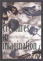 creaturesinimagination��DVD��