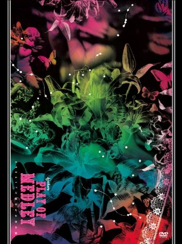 PLAY OF MEDLEY(初回生産限定) [DVD]