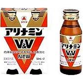 武田薬品)アリナミンV&V NEW 2B