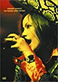 Live Emotion 2000 FOXTROT [DVD]