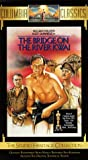 The Bridge on the River Kwai [VHS]