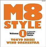 M8 STYLE,vol.1