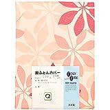 日本製 掛け布団カバー クイーンロング 210×210cm リーフ柄 ピンク