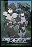 echange, troc Gunparade March: Operation One Eps 1-4 [Import USA Zone 1]