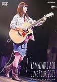 Live Tour 2015 ?センチメンタルストーリー? [DVD]