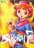 SAMURAI 7 第7巻 (初回限定版)