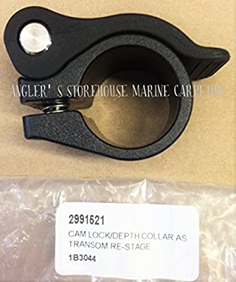 Minn Kota Hand Control Depth Collar #2991521
