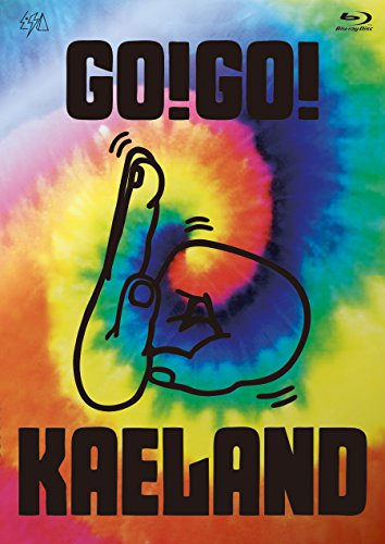 KAELA presents GO!GO! KAELAND 2014 -10years anniversary-(Blu-ray初回盤)