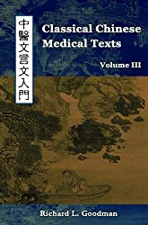 Classical Chinese Medical Texts: Learning to Read the Classics of Chinese Medicine (Vol. III): 3